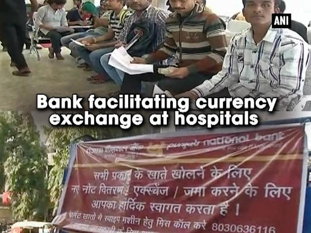 Bank facilitating currency exchange at hospitals