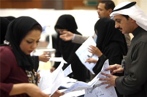 Shia minority makes gains in Kuwait election