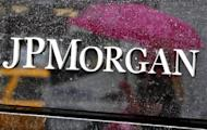 The $2 billion (1.59 billion euros) loss at US giant JPMorgan Chase on risky derivatives trades could prompt regulatory changes affecting energy markets where banks have been major players, the IEA said on Wednesday