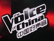 """The Voice Of China"" in Singapore"