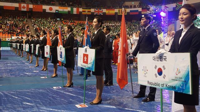 World University Championships  - University Badminton Championship underway in Korea