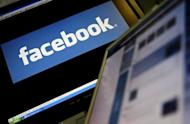 Facebook has said it is opening an App Center for mini-programs that plug offerings such as Pinterest or Draw Something into the leading social network. The App Center will feature programs geared for Web browsers as well as those for Apple and Android smartphones or tablet computers as part of a Facebook strategy to connect with its more than 900 million members on mobile gadgets