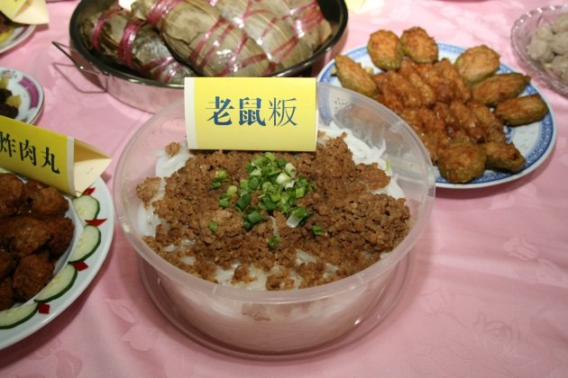 Hakka Delicacy Food Festival Is Not To Be Missed