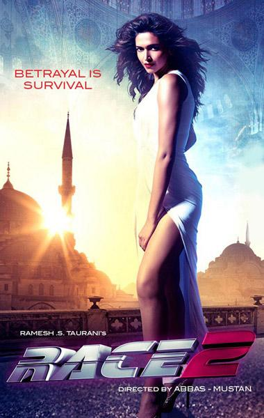First look: Race 2