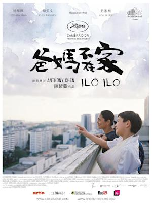 "French Cannes Edition poster for ""Ilo Ilo"" by Anthony Chen"