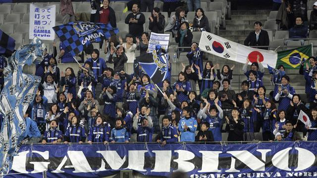 World Football - Former Asian champions Gamba relegated in Japan