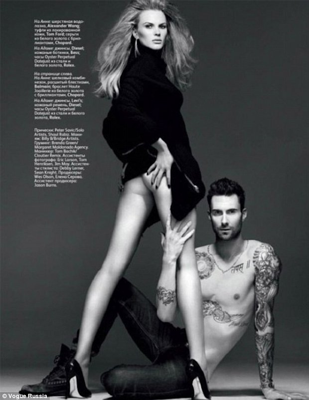vogue_russia_adam_levine_2011