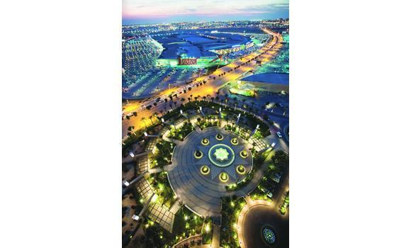 PARK WITH LIFE: People with special needs want public parks such as Prince Saud bin Naif Park
