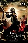Poster of The Last Samurai