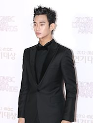 Kim Soo Hyun's fan club donated 5 million KRW