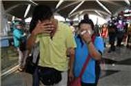Malaysia Airlines flight 'presumed crashed'