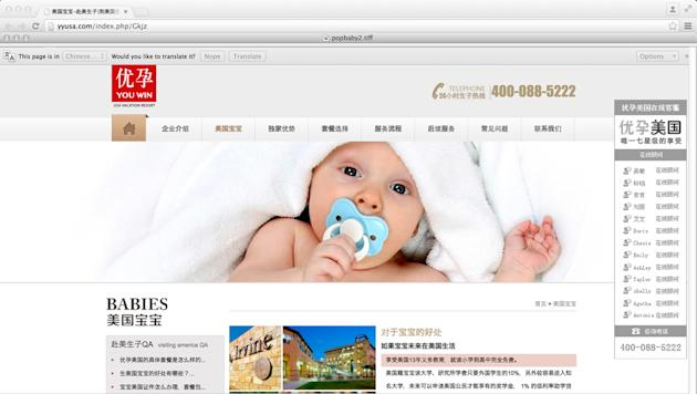 This is a computer screen image of a website that advertises the services of a U.S. company that caters to women from China who want to give birth in the United States. Federal agents searched more th