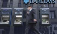 Banks Face Break-Up Over Risky Trading