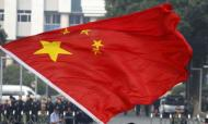 China: Why Should You Care?