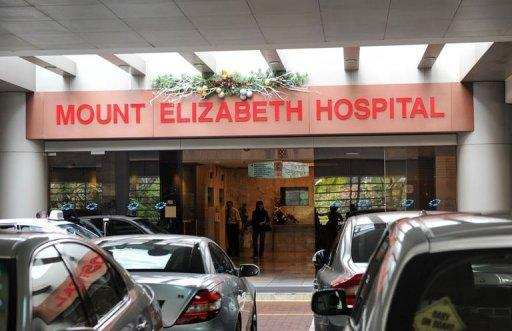 General view of the entrance to Mount Elizabeth Hospital in Singapore, pictured on December 27, 2012. An Indian student who was left fighting for her life after being brutally gang-raped in New Delhi, has arrived at the hospital for further treatment.