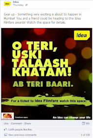 18 Of The Coolest Indian Social Media Campaigns Of Quarter 1 2013 image Idea Facebook Filmfare awards