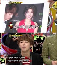 Yoon Si Yoon explains about why he glanced at Park Shin Hye