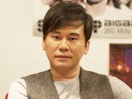 "Yang Hyun-suk to appear in ""Healing Camp"""