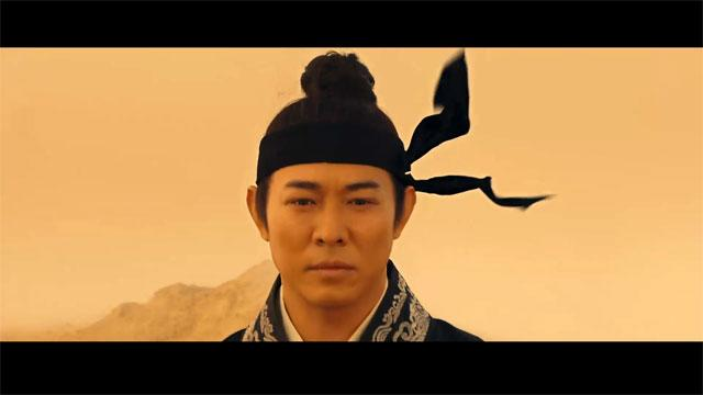 'The Flying Swords of Dragon Gate' Theatrical Trailer