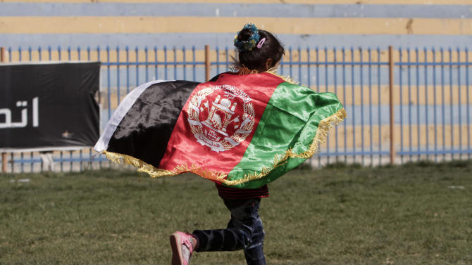 Afghanistan Cricket Qualifies
