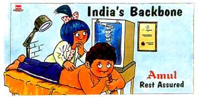 On Sachin Tendulkar's back problems (1999)