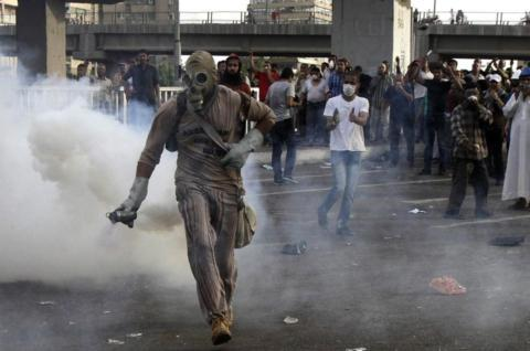 Egypt's military orders overnight curfew