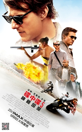 Ethan Hunt's Secret Weapon in China: Alibaba Pictures