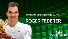網球》費德勒暌違十年再創紀錄獲獎 四度榮膺BBC海外最佳運動員