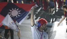 今日新聞TOP5》世大運閉幕 別國代表團舉起我國旗