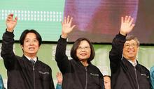 【Yahoo論壇/黃奎博】民進黨反對「一國兩制」勝選  國民黨反對「一國兩制」敗選?