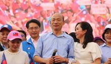 國民黨總統初選民調公布!韓國瑜以44.8%超大幅度勝出