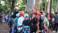 集集公所舉辦「公益攀樹活動」 透過體驗攀樹認識生態環境