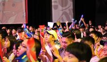 挑戰台灣總冠軍!全國電競公開賽開跑