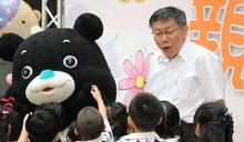 台灣價值是打柯的萬靈丹嗎?—柯文哲支持群眾的分析