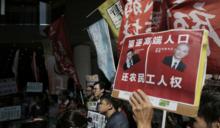 北京驅逐低階人口 外媒指習近平難脫干係