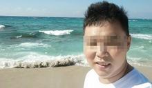 1歲女娃全身瘀血遭虐死 涉案四人臉書曝光