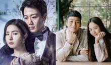 2017年末最受矚目的韓劇來了!奇幻愛情劇《黑騎士》、《不是機器人啊》保證點燃妳的心
