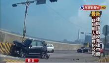 駕名車遭曳引車追撞 車主奇蹟似毫髮無傷