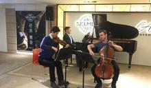 歐洲知名三重奏來台 演出貝多芬盛宴