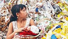 【家長八達通】香港亞洲電影節 親子共賞紀錄片