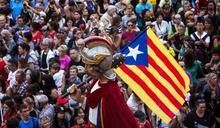 加泰隆尼亞獨立之路》獨立公投辦得成嗎?西班牙擋得了公投嗎?加泰隆尼亞的下一步何去何從