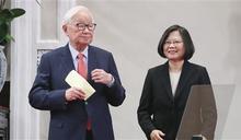 【Yahoo論壇/盧信昌】務實出席APEC領袖峰會的台灣機遇