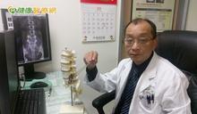 揮別腰痛舊疾 雙微創腰椎手術更安全