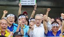 再聲援禁食藍委 吳敦義:我們用生命、人格在支撐民主