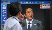 【徐浤馨觀點】日本國會大選倒數 六大觀察重點