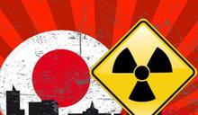 你真的了解「核食」議題嗎?維持8年的臨時性政策將因公投過關再凍兩年