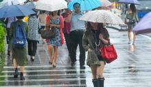 明起東北風增強高溫略降 東、北部將有短暫陣雨或雷雨