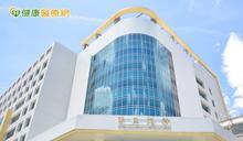 整合科技與醫療 北榮成立醫療創新中心