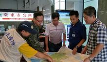 後備指揮部因應「尼莎」 配合地方政府開設災防中心