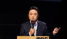 逆轉勝!崔承浩任MBC新社長 被解雇工會成員全數復職
